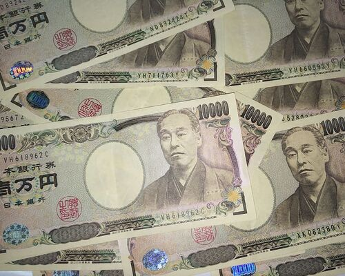 yen-money-wealth-japanese-yen
